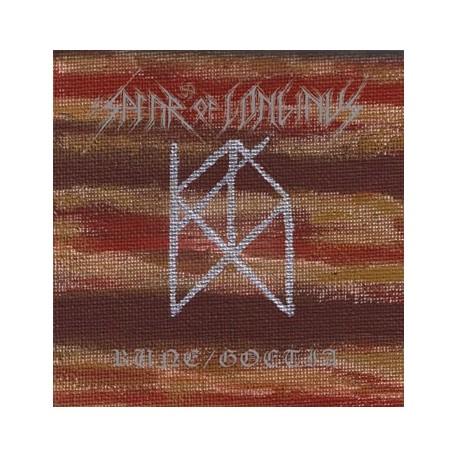 "SPEAR OF LONGINUS ""Rune/Goetia"" MCD"