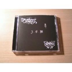 BLASPHEMOUS LEGION/THY NADIR split CD