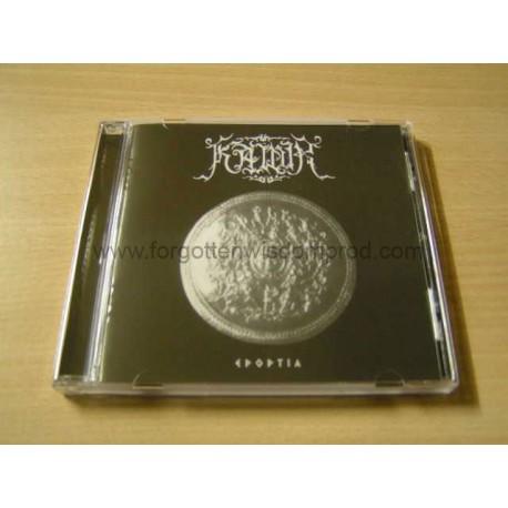 "KAWIR ""Epoptia"" CD"