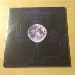 "EMPIRE OF THE MOON ""Panselinos"" 12""LP"