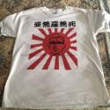ABURAMUSHI (pre-SABBAT) Tshirt