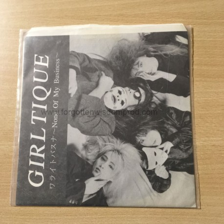 "GIRLTIQUE ""None of my Business"" 7"" flexidisc"