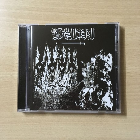 "SVOLDER ""Desecration of The Five Holy Pillars"" CD"