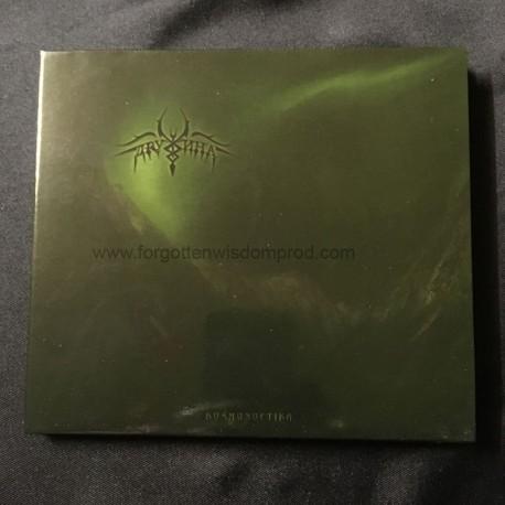 """DRUZHINA """"Kosmonoetika"""" Digipack CD"""