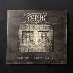 """KAWIR """"Father Sun Mother Moon"""" Digipack CD"""