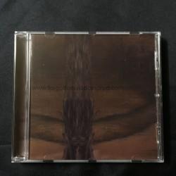 "NJIQAHDDA ""Yrg Alms"" CD"