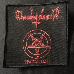 CHAOSBAPHOMET official patch