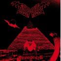 """LUSTRATION """"Psymbolik"""" 12""""LP"""