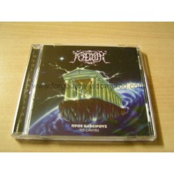"KAWIR ""To Cavirs"" CD"