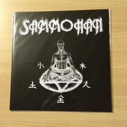 "SAMMOHAN ""Sammohan"" 7""EP"