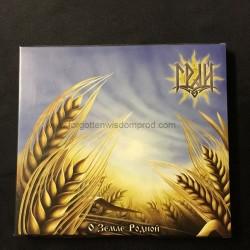 "GRAI ""Our Native Land"" Digipack CD"