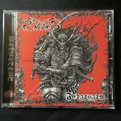 """SABBAT """"Fetishism"""" CD"""