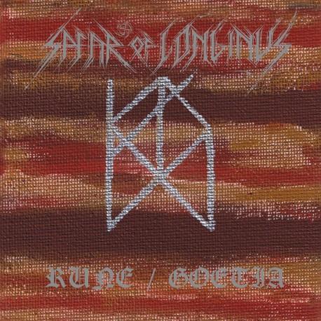 """SPEAR OF LONGINUS """"Rune/Goetia"""" 12""""LP"""
