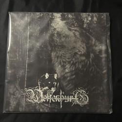 """WOLFENBURG """"Wolfenburg"""" 12""""LP"""